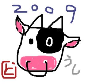 Cocolog_oekaki_2009_01_02_23_30